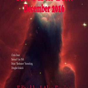 fifth-di-dec-2016-the-j-alan-erwine